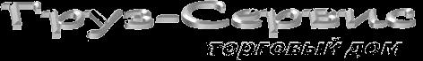 Магазин грузоподъемного оборудрвания в Самаре